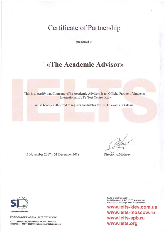 Сертификат, который подтверждает, что The Academic Advisor официальный регистрационный центр по экзамену IELTS