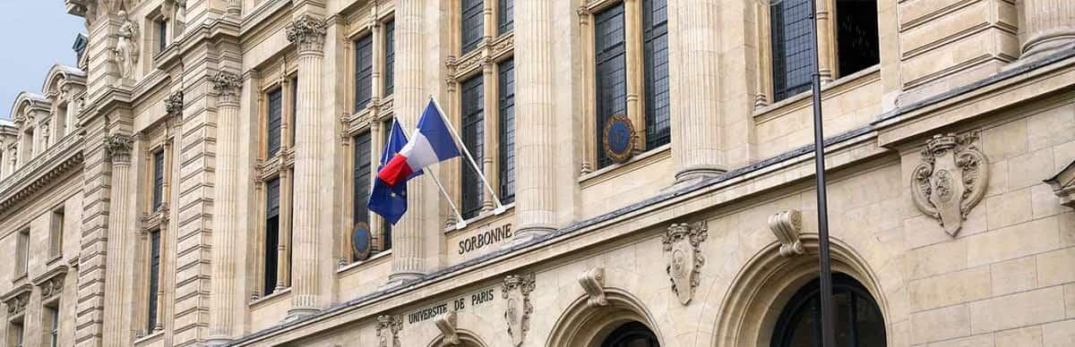 Франция. Учеба во Франции