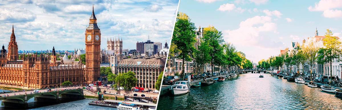 Обучение в Голландии и Великобритании