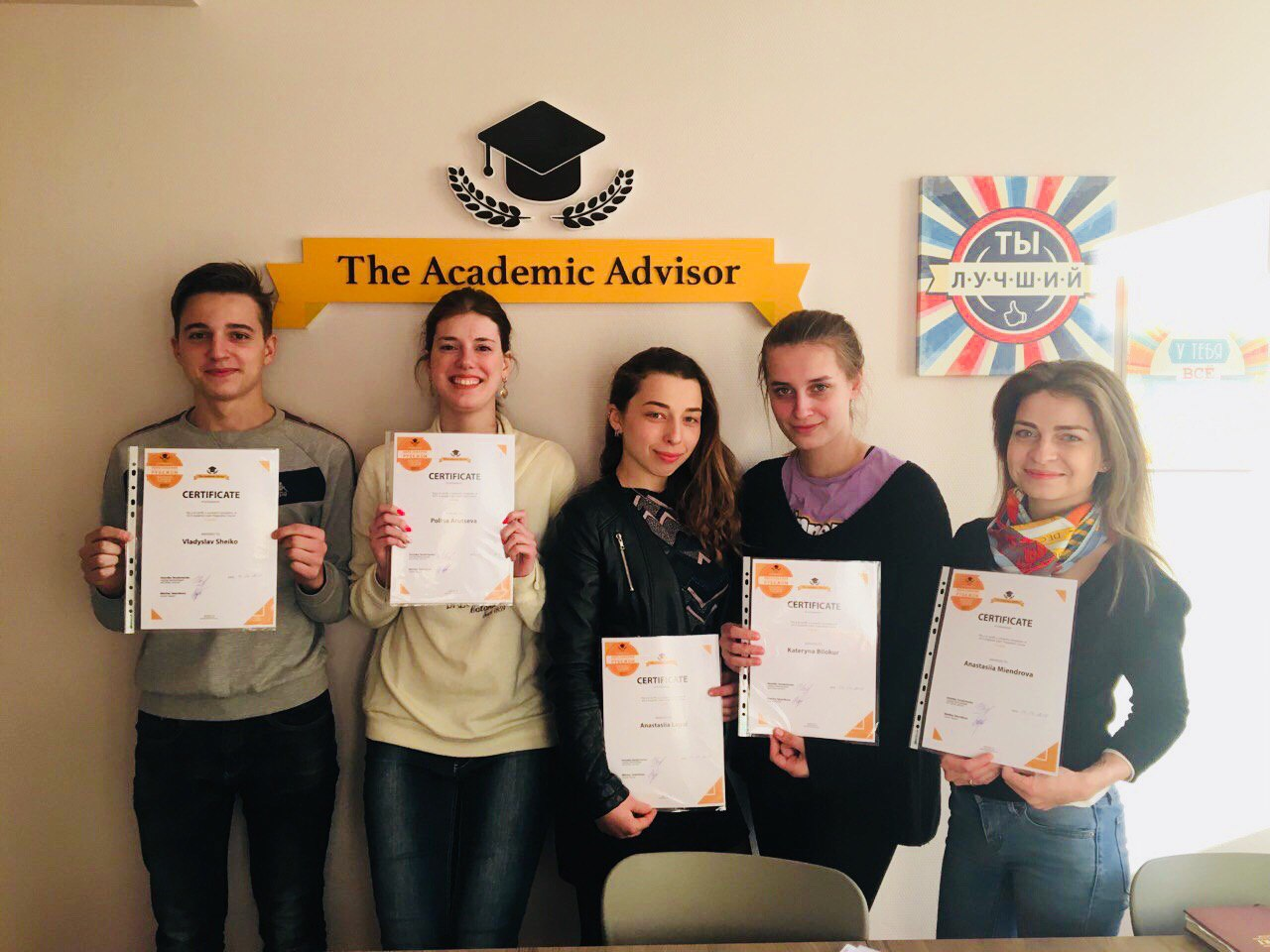 Ученики курса подготовки к IELTS